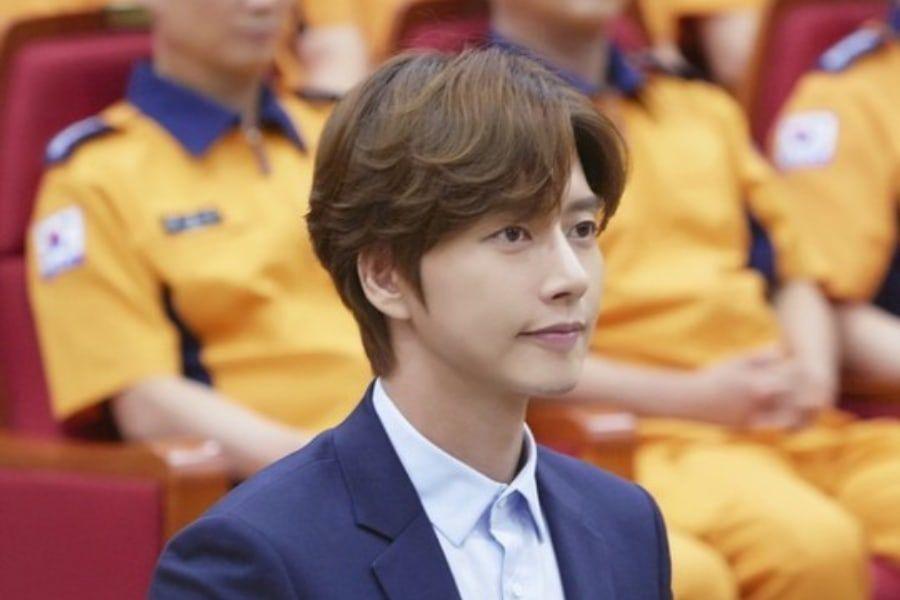 Park Hae Jin nombrado bombero honorario por su trabajo de caridad