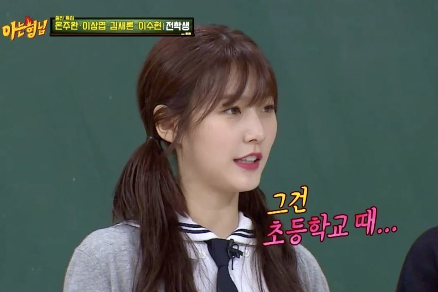 Kim Sae Ron habla sobre recibir bullying en la escuela por ser actriz