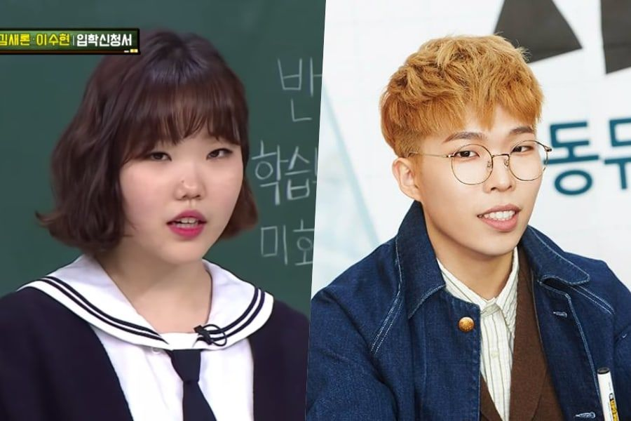 Lee Soo Hyun de Akdong Musician habla sobre las impresionantes habilidades de composición de canciones de Lee Chan Hyuk