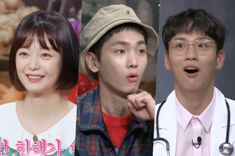 "Jun So Min sorprende al reparto de ""Amazing Saturday"" con su elección del miembro del programa que mejor se ve"