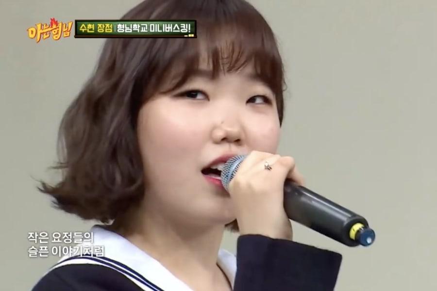 """Lee Soo Hyun de Akdong Musician realiza una pequeña actuación en vivo en """"Ask Us Anything"""""""
