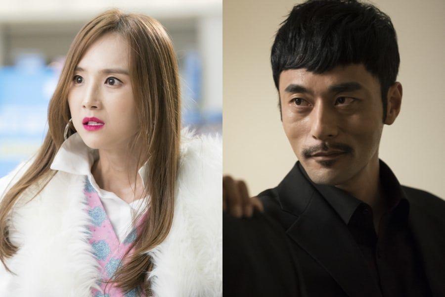"""Lee Hee Jin es una princesa extravagante y Yoon Joo Man un villano sin piedad en """"The Last Empress"""""""