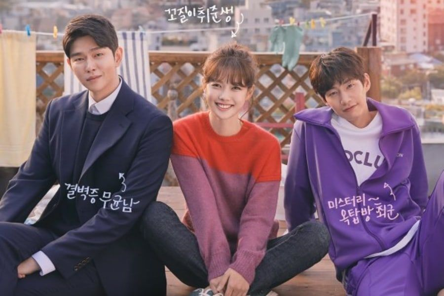 "Kim Yoo Jung, Yoon Kyun Sang y Song Jae Rim posan para un nuevo póster de ""Clean With Passion For Now"""