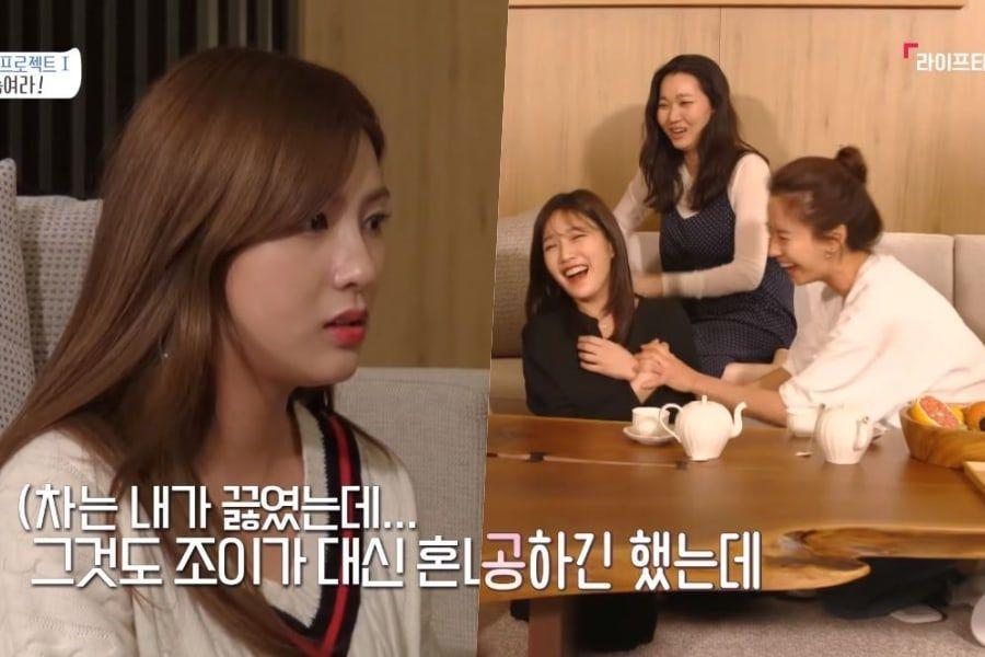 """Hayoung de Apink cae en la broma realizada por sus compañeras de reparto de """"Pajama Friends"""""""