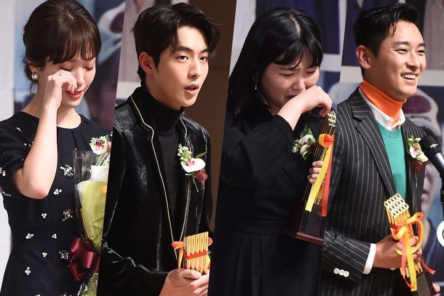 "Ganadores de los ""38º Korean Association of Film Critics Awards"""