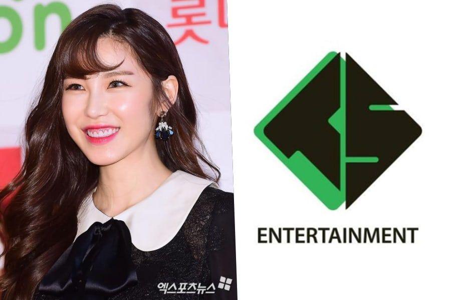 Los tribunales dictaminan a favor de Jun Hyosung en su demanda con TS Entertainment
