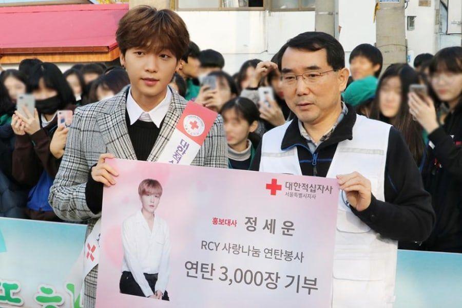 Jeong Sewoon es nombrado embajador de la Cruz Roja