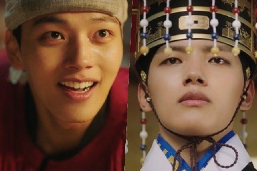 Yeo Jin Goo es un rey y un payaso en su próximo drama
