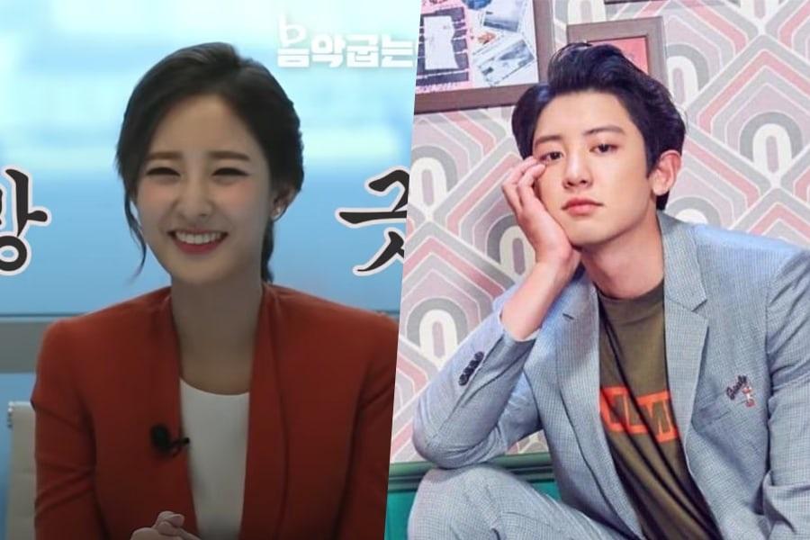 Park Yoo Ra habla sobre su boda y envía dulce mensaje a su hermano Chanyeol de EXO