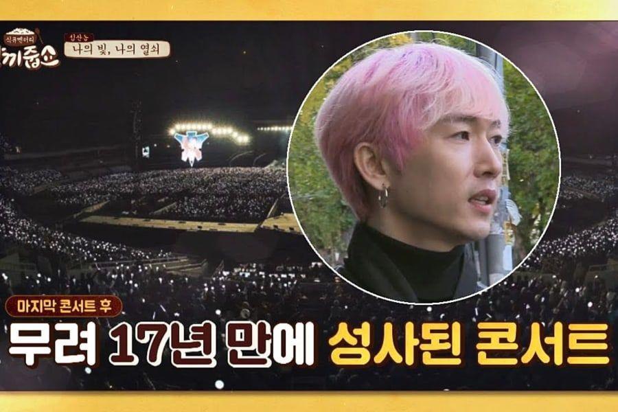 Jang Woo Hyuk comparte por qué se emocionó durante el concierto reunión de H.O.T.