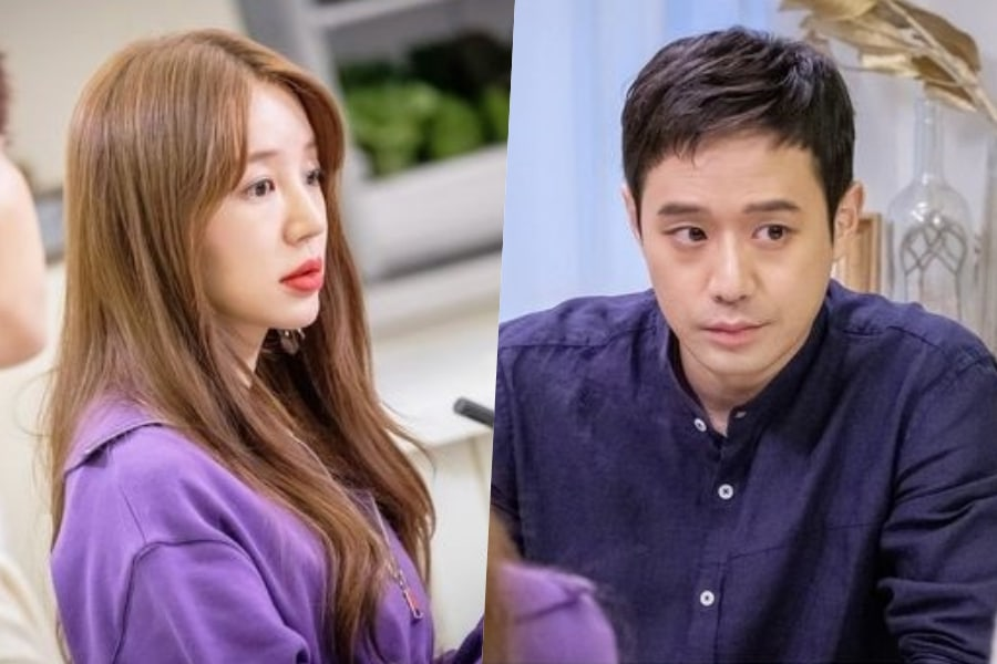 Yoon eun hye and top dating app. we're not dating but he calls me babe.
