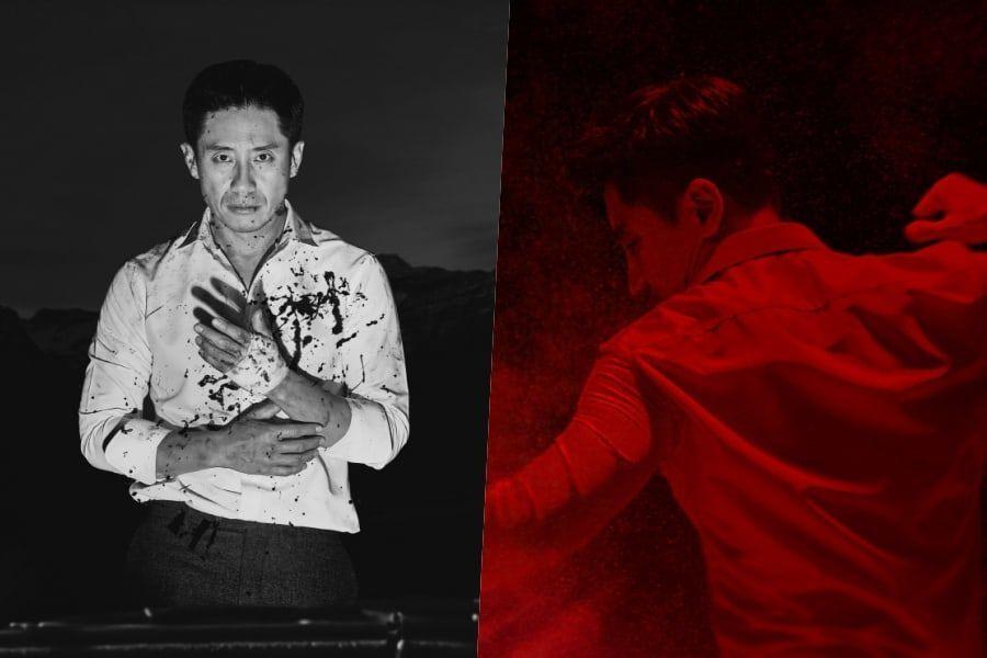 """""""Less Than Evil"""" revela impresionantes teasers de Shin Ha Kyun"""