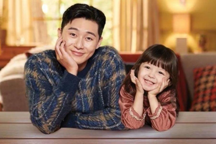 Na Eun se une a Park Seo Joon como adorable nueva modelo de Domino's Pizza