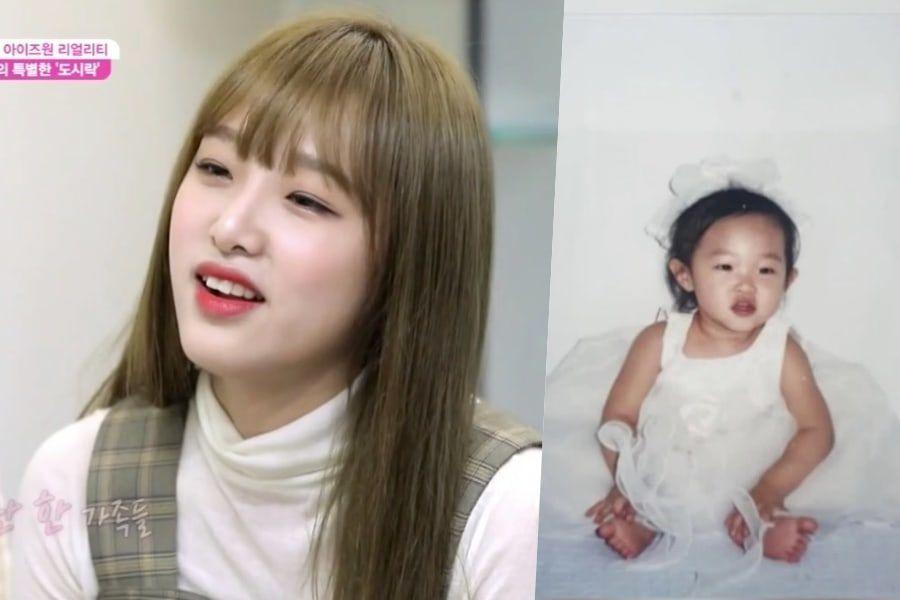 Choi Ye Na de IZ*ONE revela que padeció linfoma cuando era niña