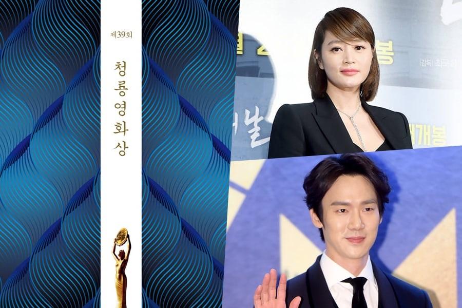 Los 39th Blue Dragon Film Awards anuncia a sus presentadores y nominados