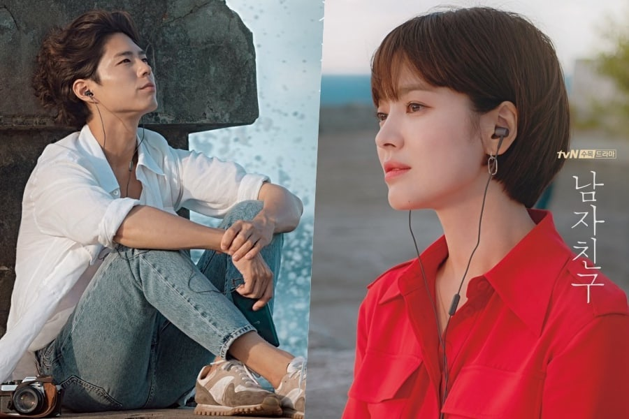"Park Bo Gum y Song Hye Kyo son una pareja reminiscente en nuevos afiches para ""Encounter"""