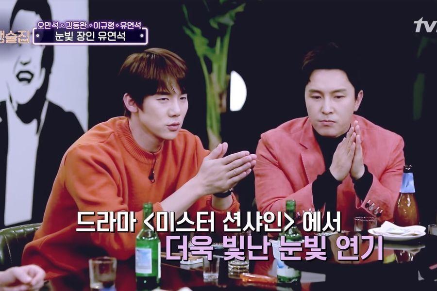 """Yoo Yeon Seok comparte historia sobre su participación en """"Mr. Sunshine"""" + por qué se convirtió en actor"""