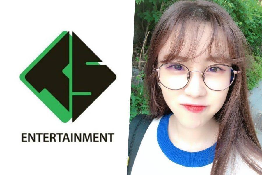 TS Entertainment revela declaración sobre el primer juicio de Jun Hyosung + La agencia planea apelar
