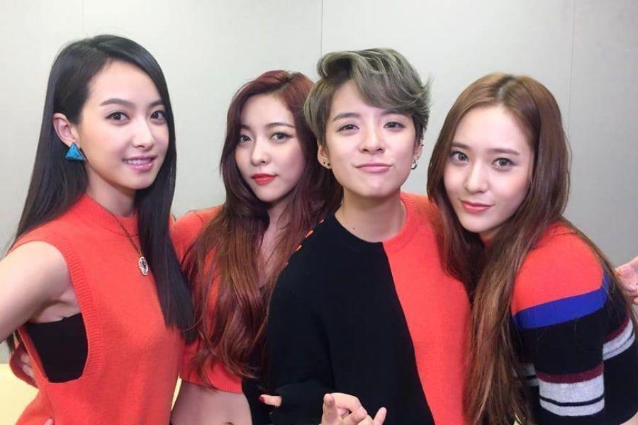 Amber comparte su primera impresión de las integrantes de f(x), su primer amor y mucho más