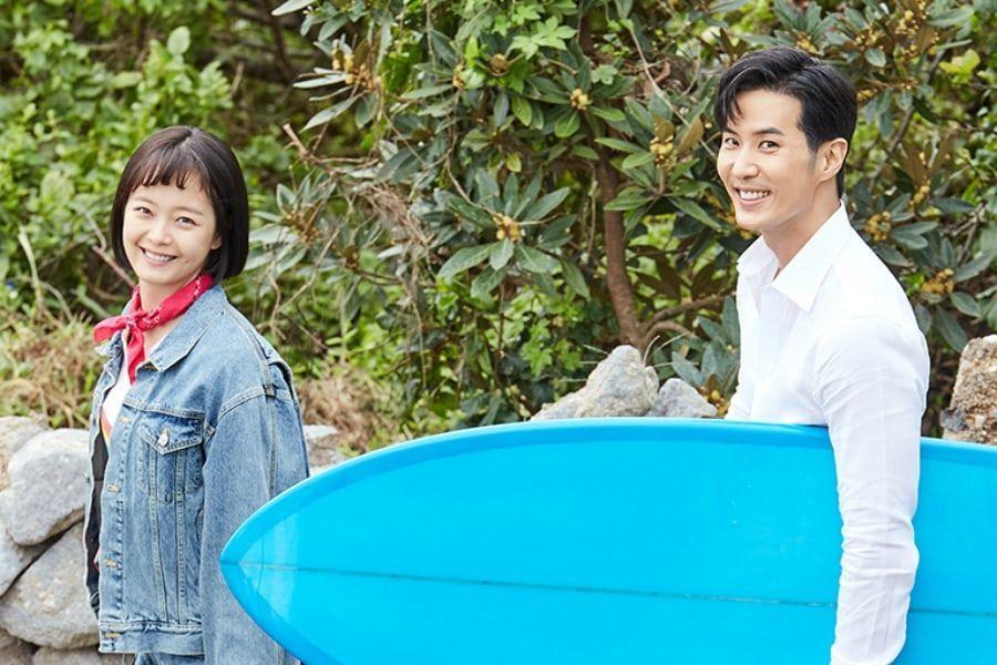 """El nuevo drama de Jun So Min y Kim Ji Suk, """"Top Star U-Back"""", se estrena en la cima de su franja horaria"""