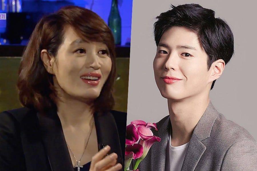La actriz Kim Hye Soo habla sobre cómo fue trabajar con Park Bo Gum durante sus días de novato