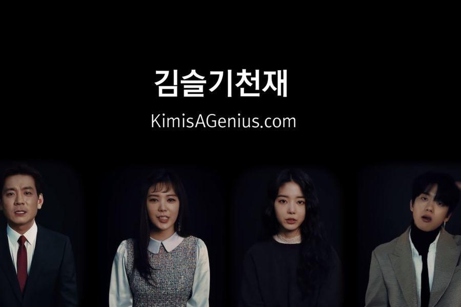 Park Soo Ah (Lizzy) y Youngjae de B.A.P hablan sobre diferentes tipos de aplicaciones en vista previa de su nuevo drama