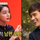 "Lee Min Jung comparte historias sobre Lee Byung Hun y su hijo en la preview ""My Ugly Duckling"""