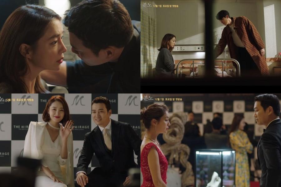 "Lee Min Jung, Joo Sang Wook, Yi Hyun y Lee Ki Woo se enredan en relaciones complicadas en el teaser de ""Fates And Furies"""