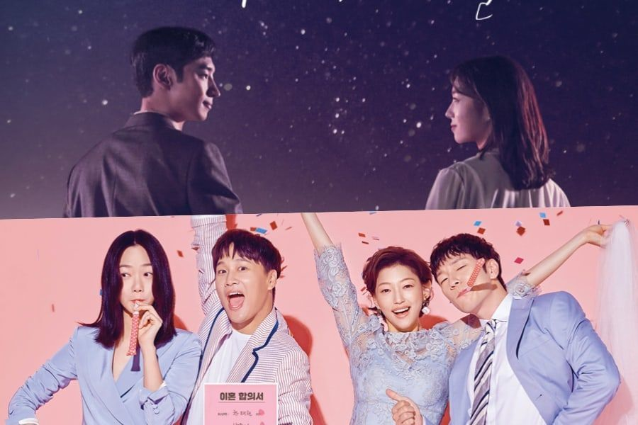 """Where Stars Land"" se mantiene #1 en su horario mientras que ""Matrimonial Chaos"" registra su rating más alto"