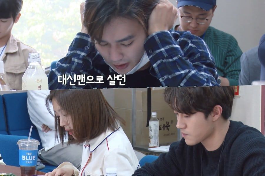 """""""My Strange Hero"""" comparte energética lectura de guión con Yoo Seung Ho, Jo Bo Ah y más"""