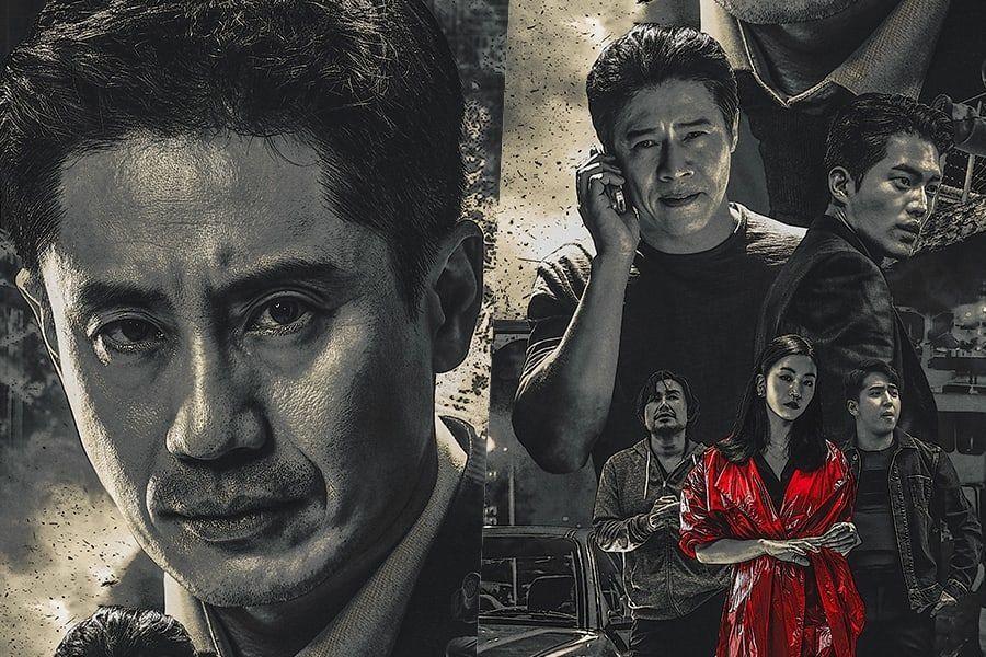"""""""Less Than Evil"""" revela póster oficial lleno de acción"""