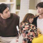 """Chun Jung Myung cuestiona la amistad de Yoon Eun Hye y Joo Woo Jae en """"Love Alert"""""""