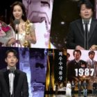 Ganadores de los 39th Blue Dragon Film Awards