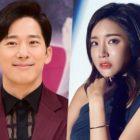 Se revela que Lee Wan, hermano de Kim Tae Hee, está saliendo con la golfista profesional Lee Bo Mi