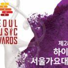 Los 28th Seoul Music Awards anuncian los detalles de la ceremonia + nominados para las categorías de votación de los fans