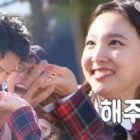 """Nayeon de TWICE derrite a Lee Kwang Soo (nuevamente) con su encanto en """"Running Man"""""""