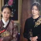 """Lee Elijah hace un confiado regreso al palacio en """"The Last Empress"""""""