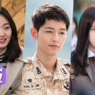Prueba: ¿Cuál personaje de un drama de Kim Eun Sook eres?