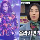 La coreógrafa Lia Kim habla sobre trabajar con diferentes artistas coreanos, incluyendo TWICE, Sunmi y Uhm Jung Hwa