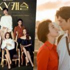 """Park Bo Gum y Song Hye Kyo se sitúan en lo más alto de las listas de los actores más comentados + La popularidad de """"SKY Castle"""" continúa subiendo"""