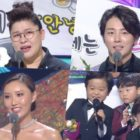 """Ganadores de los """"KBS Entertainment Awards 2018"""" + Lee Young Ja se convierte en la primera mujer en ganar un daesang"""