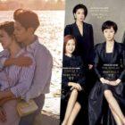 """Park Bo Gum, Song Hye Kyo y """"SKY Castle"""" continúan con su racha siendo los actores y drama más comentados"""