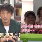Choo Sung Hoon describe cómo es su vida con Choo Sarang en Hawaii