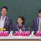 "Park Sung Woong, Ra Mi Ran y Jinyoung de B1A4 llevan sonrisas y romance a ""Ask Us Anything"""