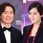 Yeon Jung Hoon revela que Han Ga In está embarazada en los premios 2018 MBC Drama Awards