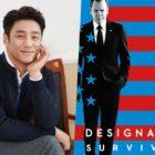 """Ji Jin Hee interpretará el papel protagónico en el remake coreano de tvN de la serie americana """"Designated Survivor"""""""