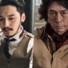 Byun Yo Han en conversaciones para nuevo filme histórico con Seol Kyung Gu