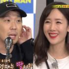 """HaHa hace reír al elenco de """"Running Man"""" con su explicación del embarazo de Byul"""