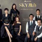 """SKY Castle"" encabeza lista de los dramas más comentados por 5ta semana consecutiva"