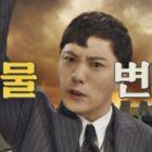 """Jin Goo vaga entre 2 identidades en el 2º teaser de """"Legal High"""""""